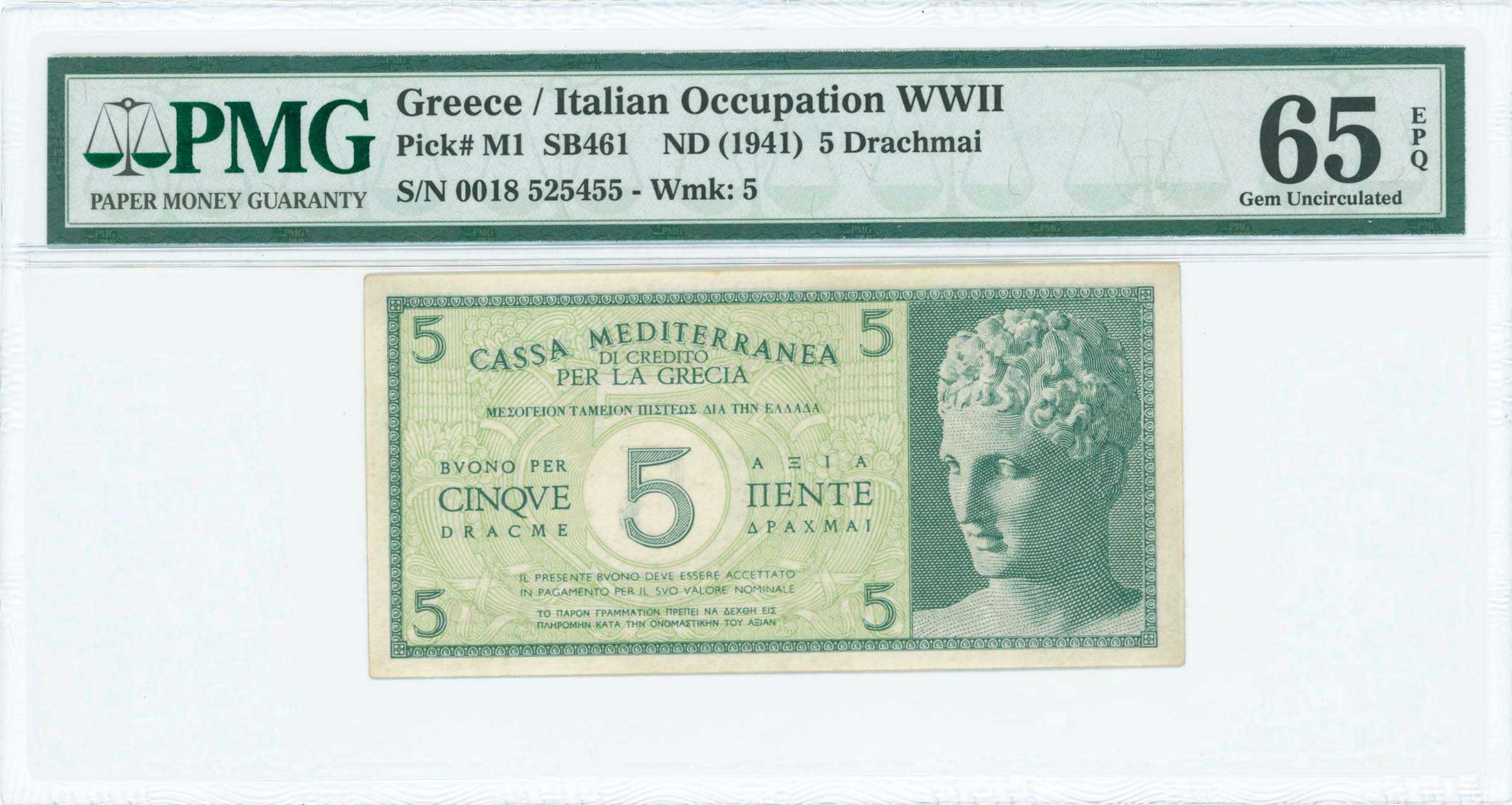 Lot 6733 - -  PAPER MONEY - BANKNOTES italian occupation -  A. Karamitsos Public & Live Internet Auction 671 (Part A)
