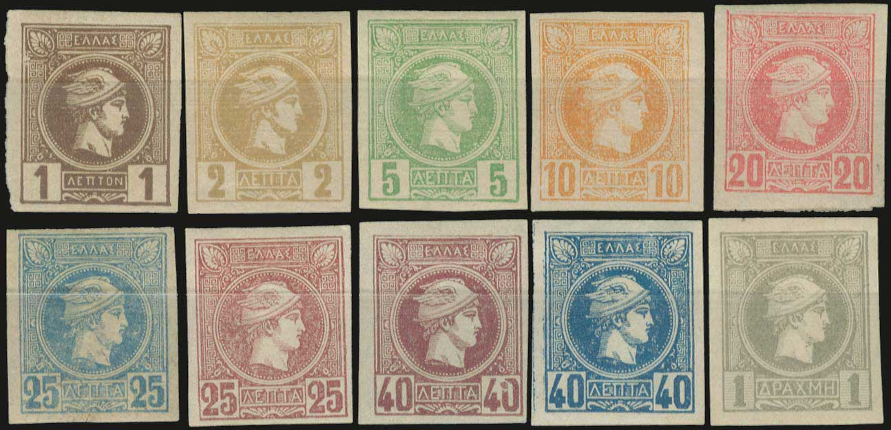 Lot 365 - -  SMALL HERMES HEAD athens issues -  A. Karamitsos Postal & Live Internet Auction 681 General Philatelic Auction