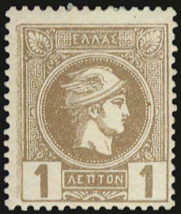 Lot 308 - -  SMALL HERMES HEAD athens issues -  A. Karamitsos Public & Live Internet Auction 673