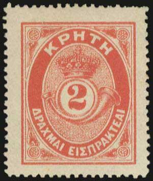 Lot 730 - -  CRETE GREEK & CRETAN POST-OFFICES -  A. Karamitsos Public & Live Internet Auction 683