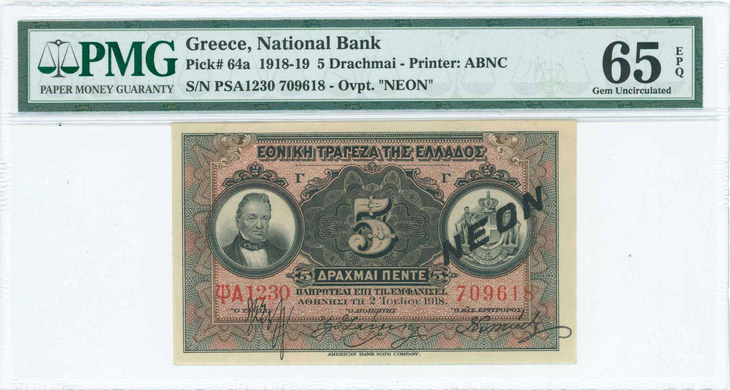 Lot 6402 - -  PAPER MONEY - BANKNOTES National Bank of Greece -  A. Karamitsos Public & Live Internet Auction 671 (Part A)