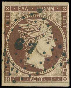 Lot 1 - -  LARGE HERMES HEAD 1861 paris print -  A. Karamitsos Public & Live Internet Auction 673
