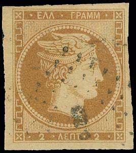Lot 7 - -  LARGE HERMES HEAD 1861 paris print -  A. Karamitsos Public & Live Internet Auction 673