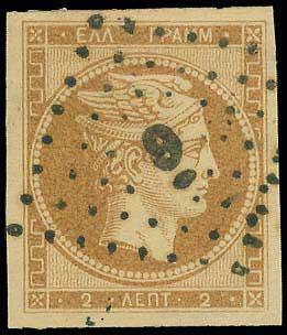 Lot 5 - -  LARGE HERMES HEAD 1861 paris print -  A. Karamitsos Public & Live Internet Auction 673