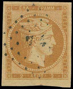 Lot 8 - -  LARGE HERMES HEAD 1861 paris print -  A. Karamitsos Public & Live Internet Auction 673