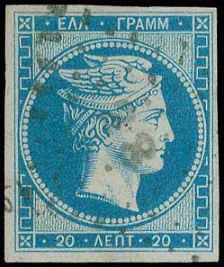 Lot 13 - -  LARGE HERMES HEAD 1861 paris print -  A. Karamitsos Public & Live Internet Auction 673