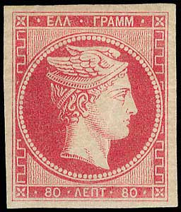 Lot 19 - -  LARGE HERMES HEAD 1861 paris print -  A. Karamitsos Public & Live Internet Auction 673