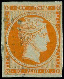 Lot 11 - -  LARGE HERMES HEAD 1861 paris print -  A. Karamitsos Public & Live Internet Auction 673