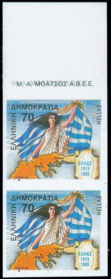 Lot 492 - - 1945-2016 1945-2016 -  A. Karamitsos Public & Live Internet Auction 673