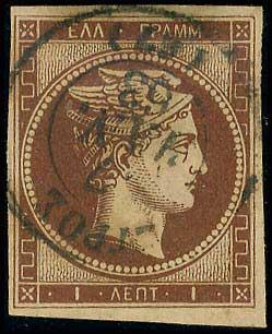 Lot 1 - -  LARGE HERMES HEAD 1861 paris print -  A. Karamitsos Postal & Live Internet Auction 678 General Philatelic Auction