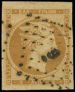 Lot 8 - -  LARGE HERMES HEAD 1861 paris print -  A. Karamitsos Public & Live Internet Auction 675