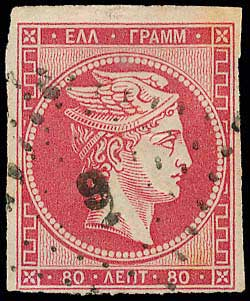 Lot 107 - -  LARGE HERMES HEAD 1862/67 consecutive athens printings -  A. Karamitsos Postal & Live Internet Auction 678 General Philatelic Auction