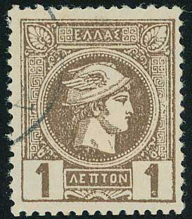 Lot 307 - -  SMALL HERMES HEAD athens issues -  A. Karamitsos Public & Live Internet Auction 673