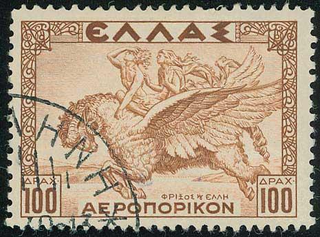 Lot 541 - -  AIR-MAIL ISSUES Air-mail issues -  A. Karamitsos Public & Live Internet Auction 673