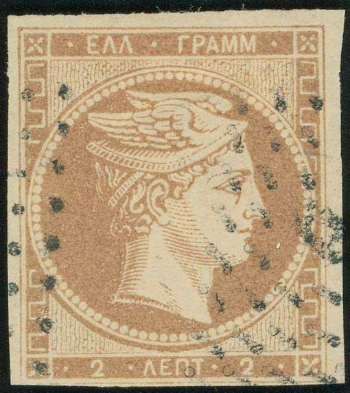 Lot 21 - -  LARGE HERMES HEAD 1861/1862 athens provisional printings -  A. Karamitsos Public & Live Internet Auction 673