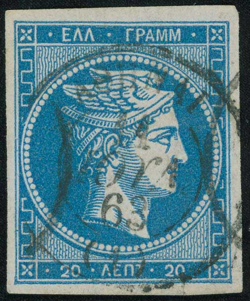 Lot 81 - -  LARGE HERMES HEAD 1862/67 consecutive athens printings -  A. Karamitsos Public & Live Internet Auction 673