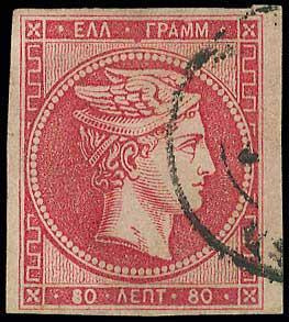 Lot 135 - -  LARGE HERMES HEAD 1867/1869 cleaned plates. -  A. Karamitsos Postal & Live Internet Auction 678 General Philatelic Auction