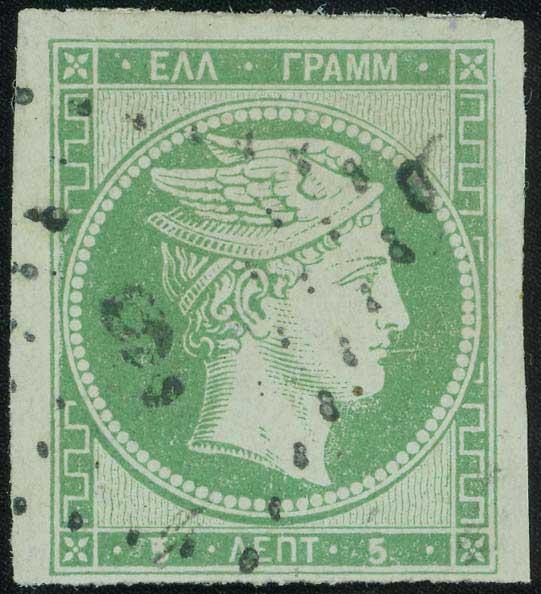 Lot 8 - -  LARGE HERMES HEAD 1861 paris print -  A. Karamitsos Postal & Live Internet Auction 678 General Philatelic Auction
