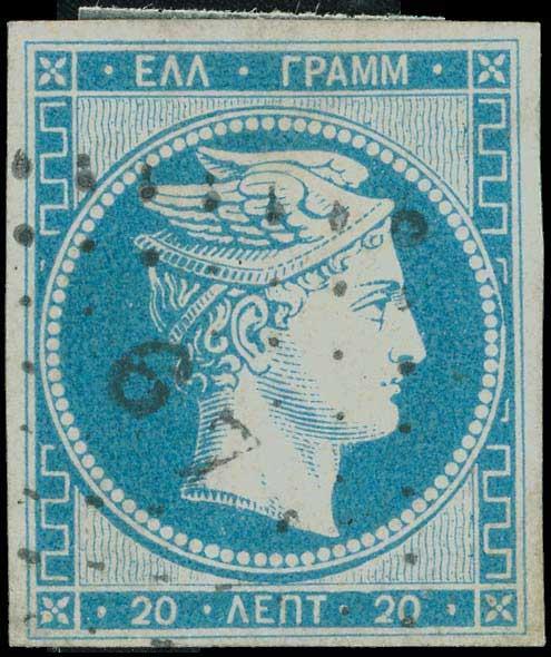 Lot 15 - -  LARGE HERMES HEAD 1861 paris print -  A. Karamitsos Public & Live Internet Auction 673