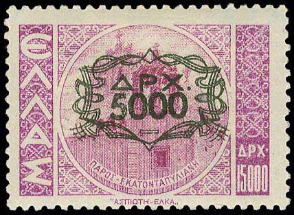 Lot 488 - 1945-2016 1945-2016 -  A. Karamitsos Postal & Live Internet Auction 680 General Philatelic Auction