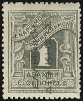 Lot 589 - -  POSTAGE DUE STAMPS Postage due stamps -  A. Karamitsos Public & Live Internet Auction 683