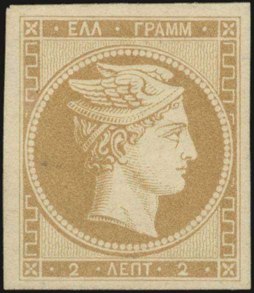 Lot 7 - -  LARGE HERMES HEAD 1861 paris print -  A. Karamitsos Postal & Live Internet Auction 678 General Philatelic Auction