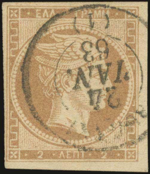 Lot 23 - -  LARGE HERMES HEAD 1861/1862 athens provisional printings -  A. Karamitsos Public & Live Internet Auction 675