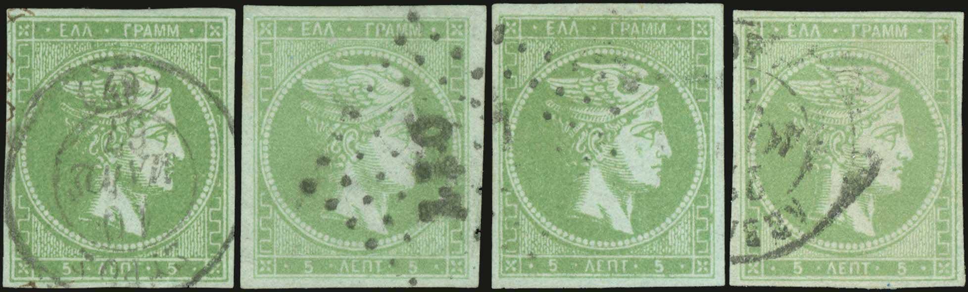 Lot 87 - -  LARGE HERMES HEAD 1862/67 consecutive athens printings -  A. Karamitsos Public & Live Internet Auction 683