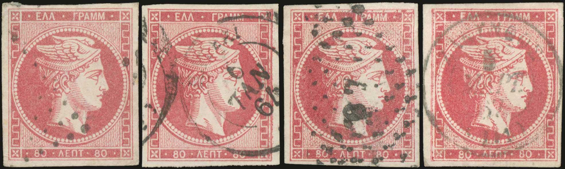 Lot 110 - large hermes head 1862/67 consecutive athens printings -  A. Karamitsos Postal & Live Internet Auction 680 General Philatelic Auction