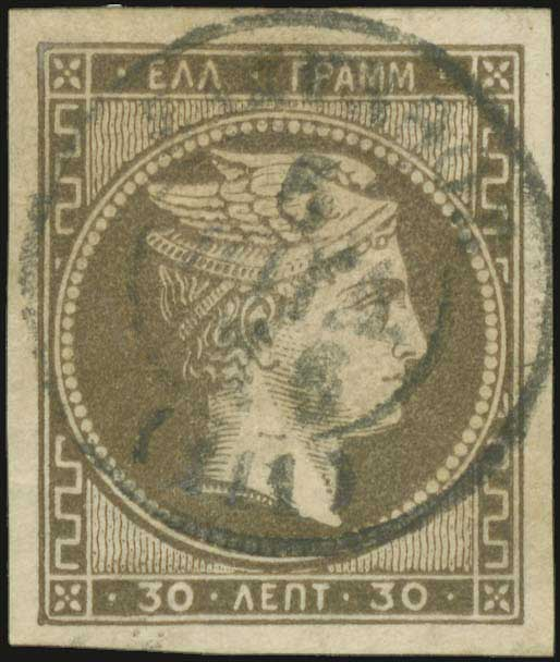Lot 188 - -  LARGE HERMES HEAD 1876 paris printing -  A. Karamitsos Postal & Live Internet Auction 677