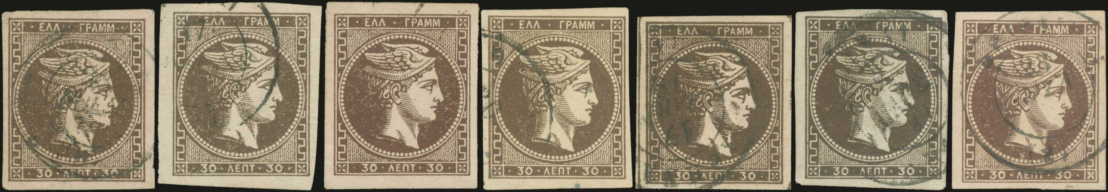 Lot 192 - -  LARGE HERMES HEAD 1876/77 athens printing -  A. Karamitsos Postal & Live Internet Auction 677