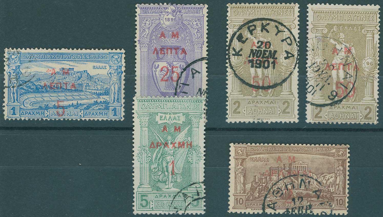 Lot 394 - -  OVERPRINTS ON HERMES HEADS & 1896 OLYMPICS OVERPRINTS ON HERMES HEADS & 1896 OLYMPICS -  A. Karamitsos Public & Live Internet Auction 675