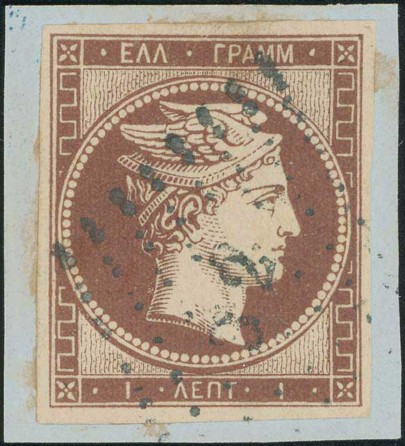 Lot 5 - -  LARGE HERMES HEAD 1861 paris print -  A. Karamitsos Public & Live Internet Auction 675