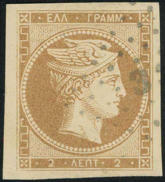 Lot 9 - -  LARGE HERMES HEAD 1861 paris print -  A. Karamitsos Public & Live Internet Auction 675