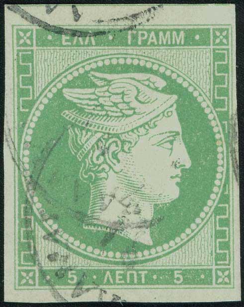 Lot 12 - -  LARGE HERMES HEAD 1861 paris print -  A. Karamitsos Public & Live Internet Auction 675