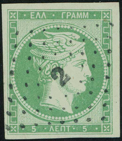 Lot 13 - -  LARGE HERMES HEAD 1861 paris print -  A. Karamitsos Public & Live Internet Auction 675