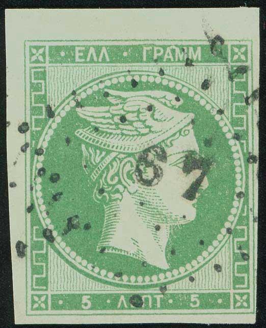 Lot 11 - -  LARGE HERMES HEAD 1861 paris print -  A. Karamitsos Postal & Live Internet Auction 677