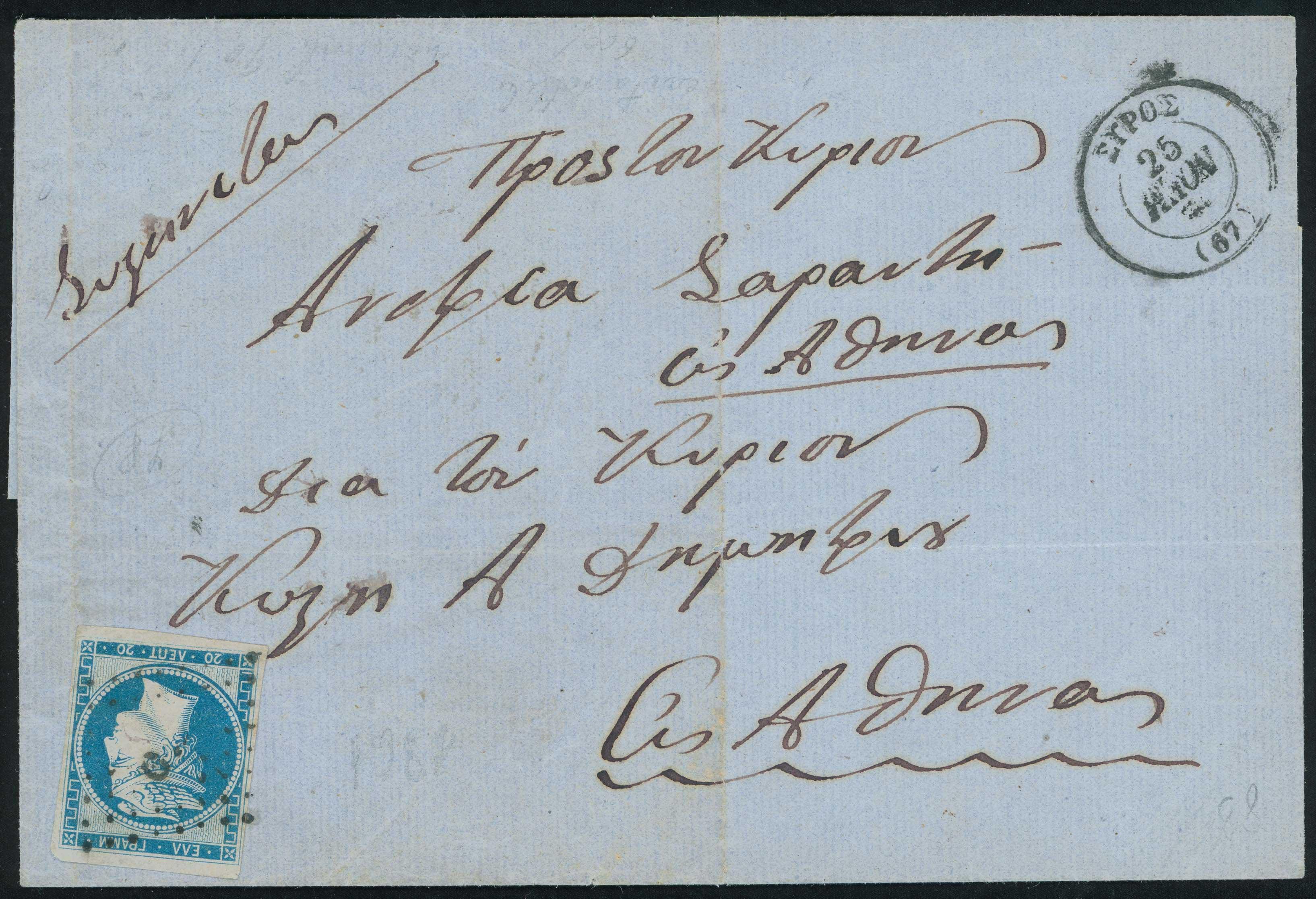 Lot 17 - -  LARGE HERMES HEAD 1861 paris print -  A. Karamitsos Public & Live Internet Auction 675