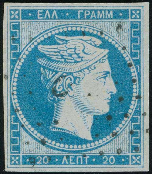 Lot 15 - -  LARGE HERMES HEAD 1861 paris print -  A. Karamitsos Postal & Live Internet Auction 678 General Philatelic Auction