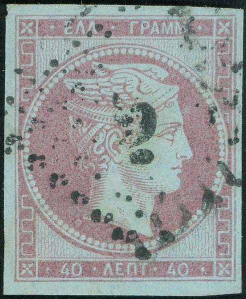 Lot 20 - -  LARGE HERMES HEAD 1861 paris print -  A. Karamitsos Public & Live Internet Auction 675