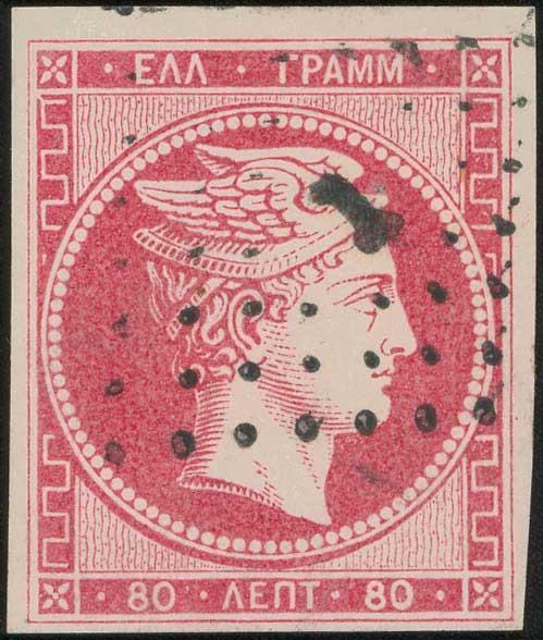 Lot 17 - -  LARGE HERMES HEAD 1861 paris print -  A. Karamitsos Postal & Live Internet Auction 677