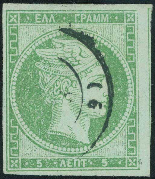 Lot 25 - -  LARGE HERMES HEAD 1861/1862 athens provisional printings -  A. Karamitsos Postal & Live Internet Auction 678 General Philatelic Auction