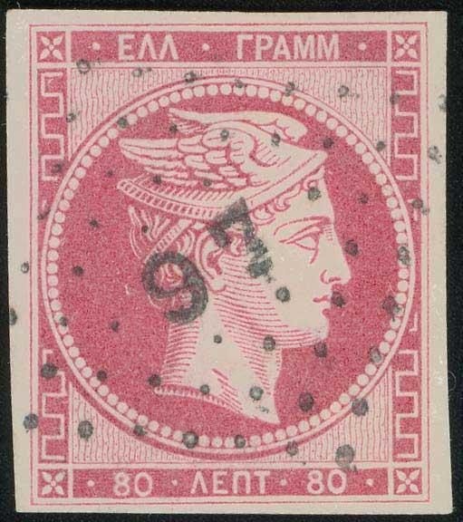 Lot 101 - -  LARGE HERMES HEAD 1862/67 consecutive athens printings -  A. Karamitsos Postal & Live Internet Auction 677