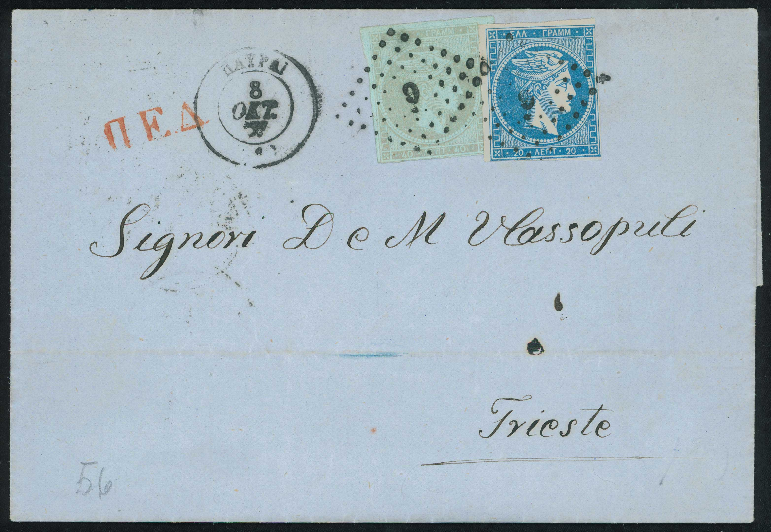 Lot 110 - -  LARGE HERMES HEAD 1862/67 consecutive athens printings -  A. Karamitsos Postal & Live Internet Auction 677