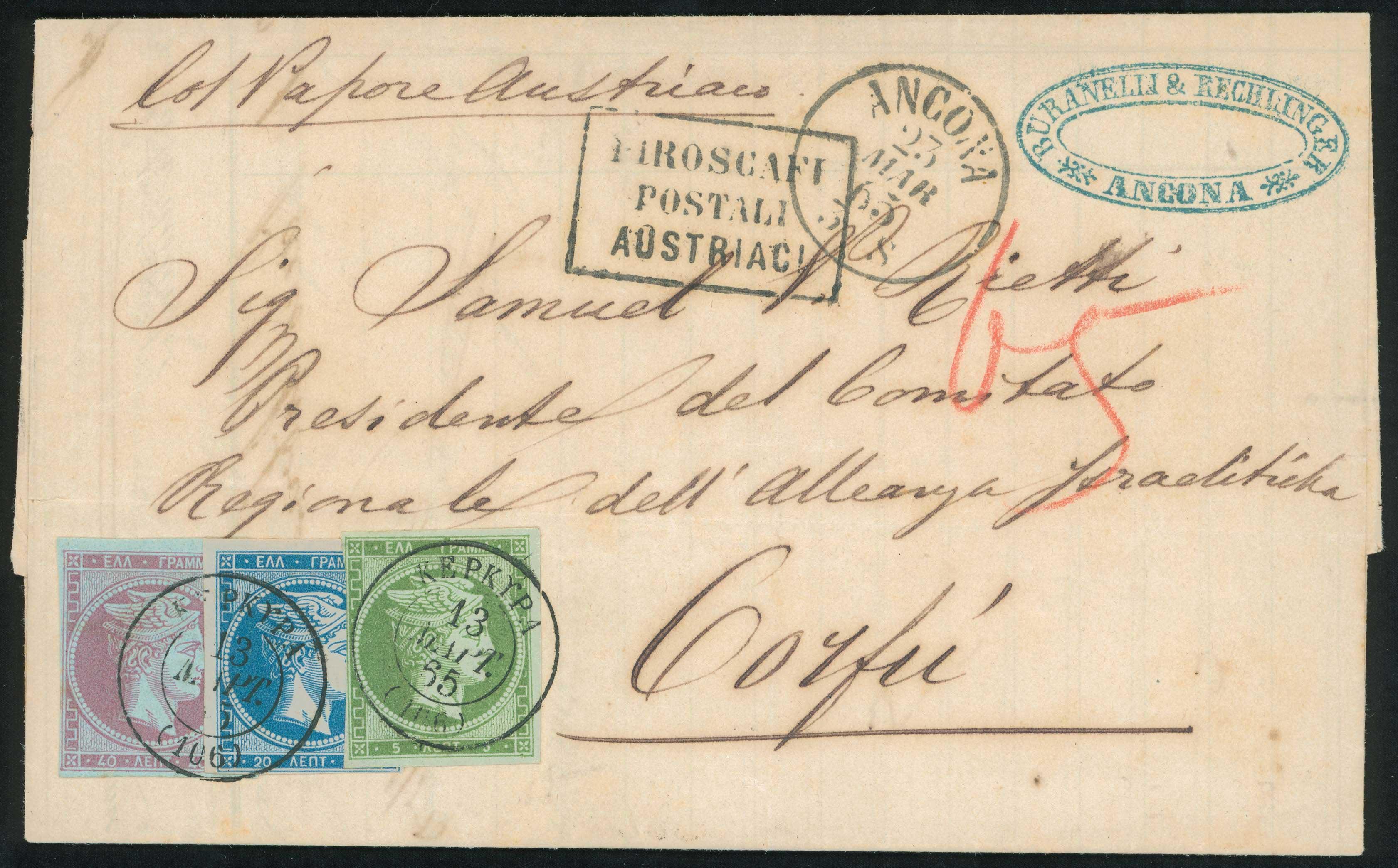 Lot 107 - -  LARGE HERMES HEAD 1862/67 consecutive athens printings -  A. Karamitsos Postal & Live Internet Auction 677