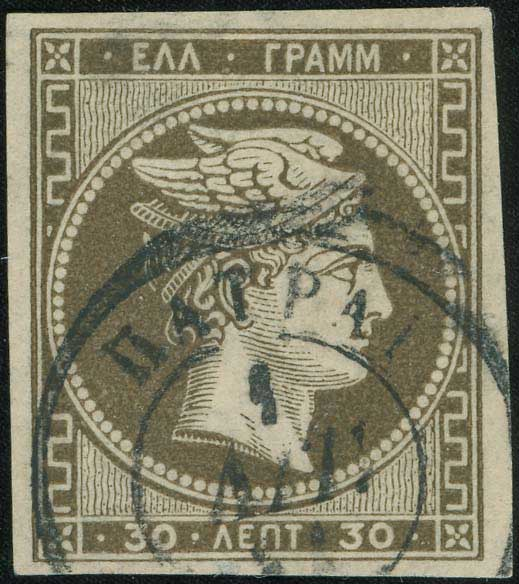 Lot 211 - large hermes head 1876 paris printing -  A. Karamitsos Postal & Live Internet Auction 680 General Philatelic Auction