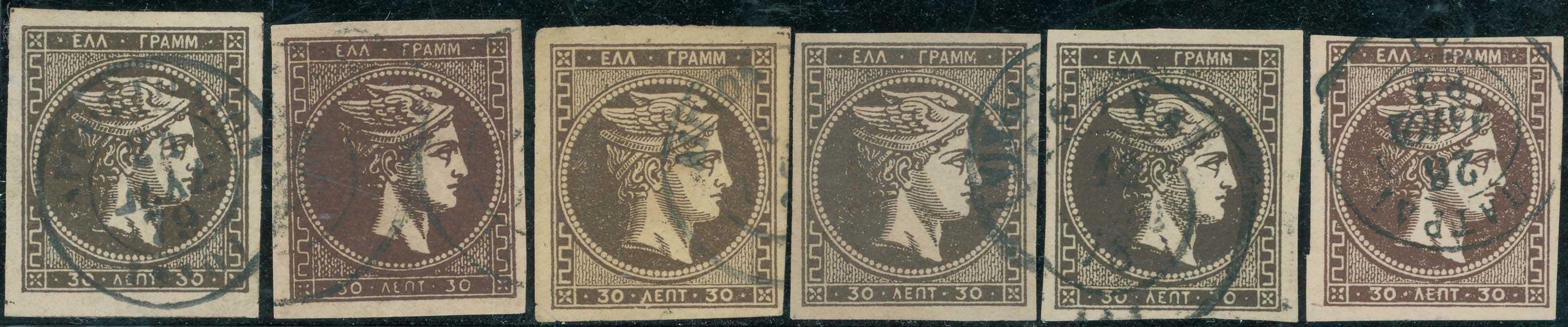 Lot 216 - large hermes head 1876/77 athens printing -  A. Karamitsos Postal & Live Internet Auction 680 General Philatelic Auction