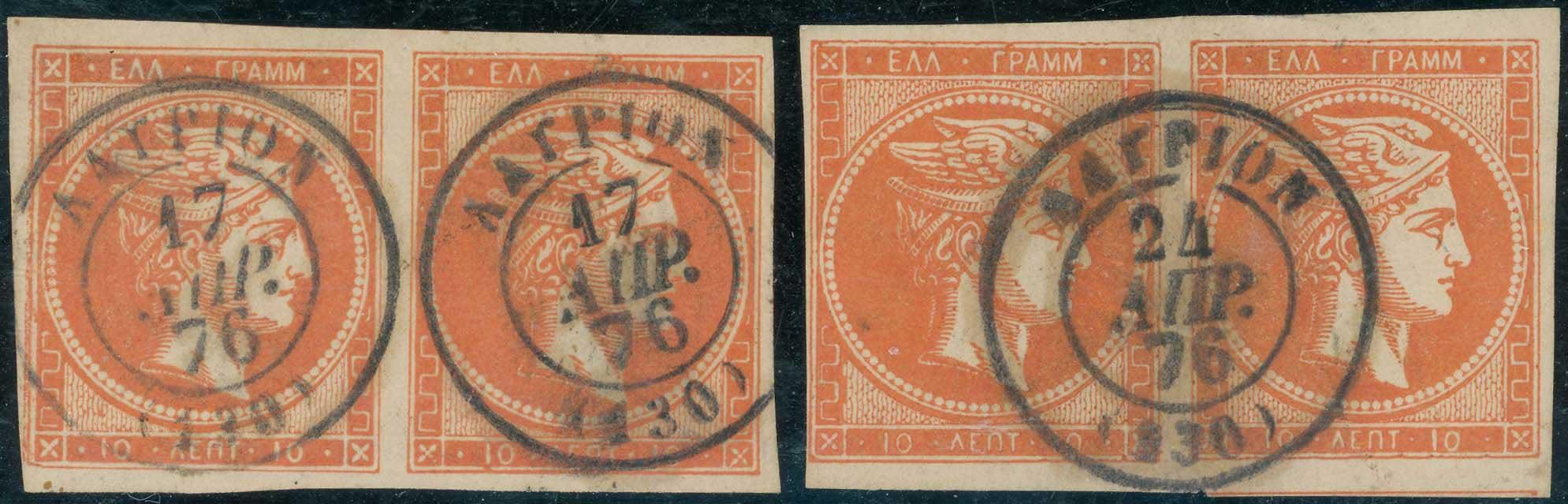 Lot 214 - -  LARGE HERMES HEAD 1875/80 cream paper -  A. Karamitsos Public & Live Internet Auction 675