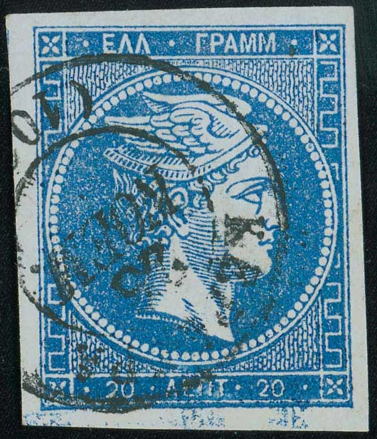 Lot 144 - -  LARGE HERMES HEAD 1871/2 printings -  A. Karamitsos Postal & Live Internet Auction 677