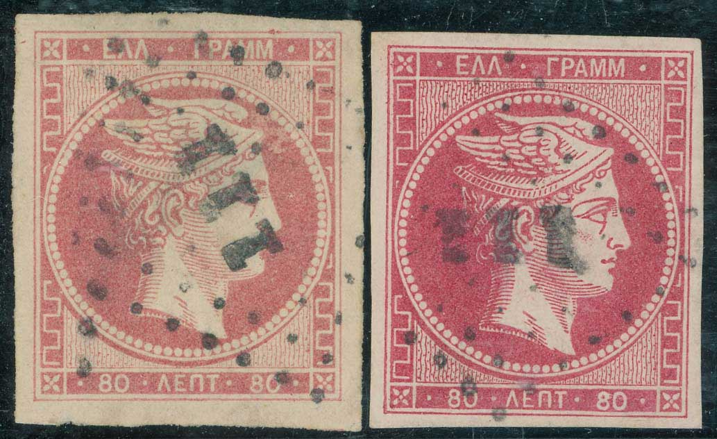 Lot 151 - -  LARGE HERMES HEAD 1862/67 consecutive athens printings -  A. Karamitsos Postal & Live Internet Auction 681 General Philatelic Auction